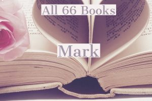 All 66 Books: Mark