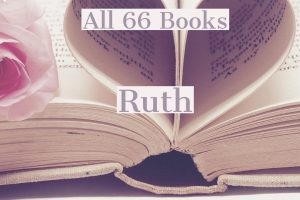 All 66 Books:  Ruth